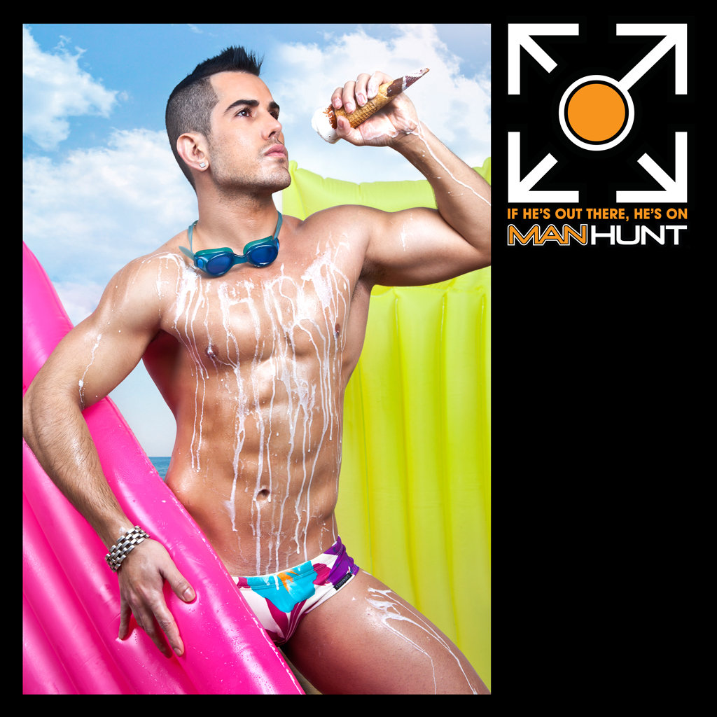 ManHunt-07.jpg
