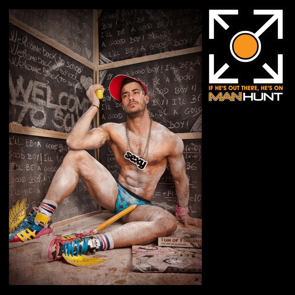 ManHunt-09.jpg
